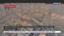 Новости на Россия 24 Сирийские войска восстановили контроль над пригородами Дамаска
