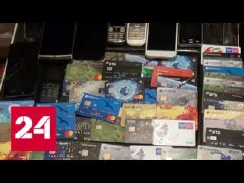 Разблокировка на 100 миллионов: мошенники похитили деньги с карт московских пенсионеров - Россия…
