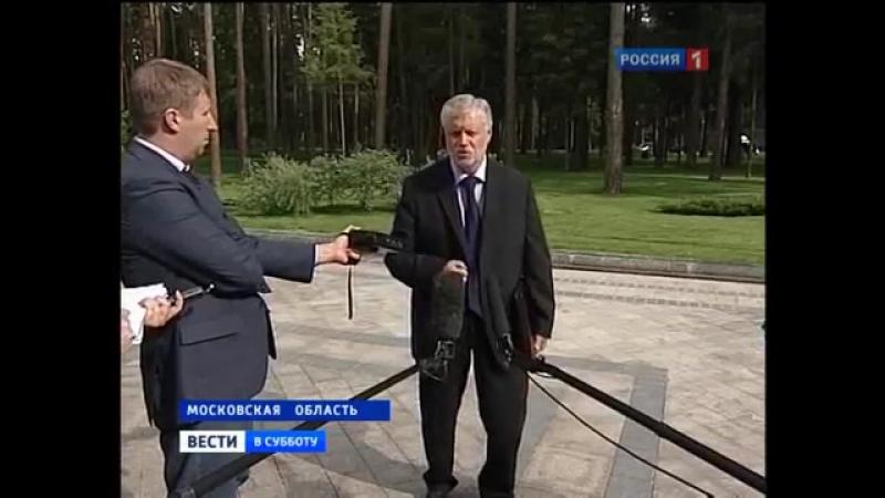 Вести в субботу (Россия-1, 11 сентября 2010)