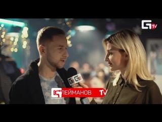 12_01_2018 - Geometria TV - Mesto ДР