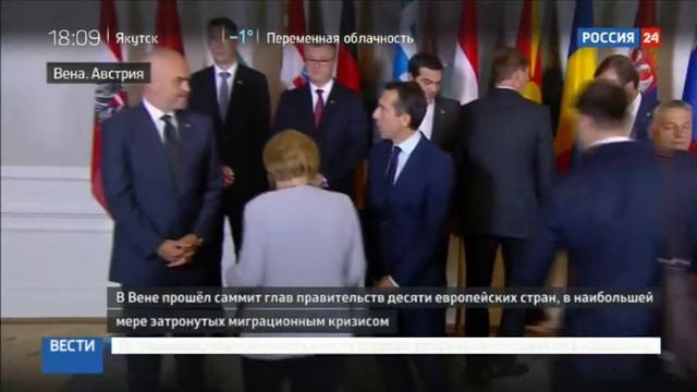 Новости на Россия 24 • Орбан предложил построить гигантский город для беженцев
