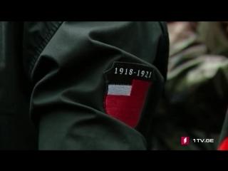 საქართველოს ეროვნული ერთობა