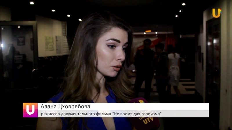 ЮТВ - Форум маленьких героев в Уфе