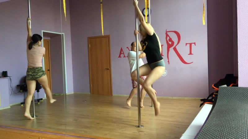 Exotic Dance работа над ошибками
