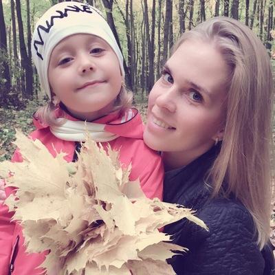 Елена Ягодницына