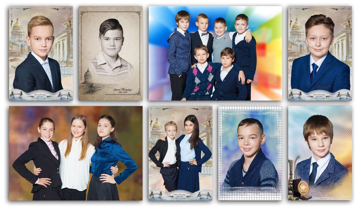 Фотосессия всанкт-петербургской школе №640(5-е и6-е классы)  . Портретная исюжетная фотосъёмка