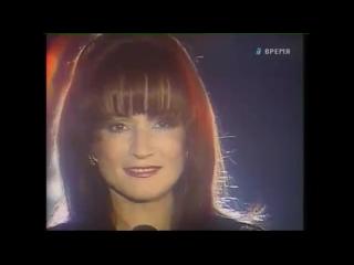 София и Аурика Ротару. Червона рута .Золотой шлягер-94-февраль.