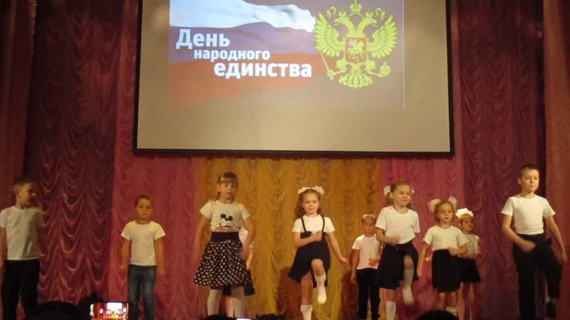 Концерт в г.Сольвычегодске в День Народного Единства.