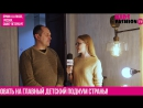 OPIUM a la RUSSE Россия Санкт Петербург KIDS FASHION WEEK осень 2017