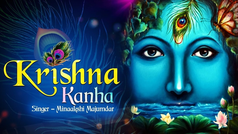KRISHNA KANHA | POPULAR NEW SHRI KRISHNA BHAJAN | VERY BEAUTIFUL SONG