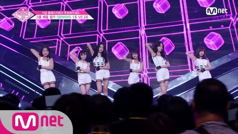 [ENG sub] PRODUCE48 [4회] ′돌아갈 곳은 없다′ (오마이갓) 어떡하조ㅣ카라 ♬맘마미아_2조 @4453