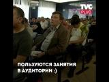 Таксисты учат английский