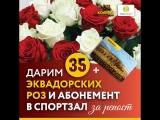 Итоги совместного с Hello Rose конкурса репостов. 08.03.18г