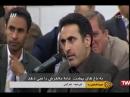 Cтих про госпожу Фатиму мир ей перед верховным лидером Ирана Сейид Али Хаменеи
