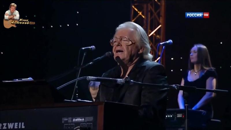 Юрий Антонов - От печали до радости.