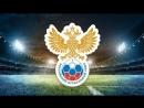Енисей Красноярск ЦСКА Москва 24 июня 9 00 МСК Чемпионата России по футболу среди женщин