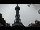 Эйфелева башня в Праге