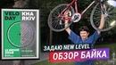 Дебютный тест драйв велосипеда Баннер для велодня в Харькове и тренировка в баскетбольном зале