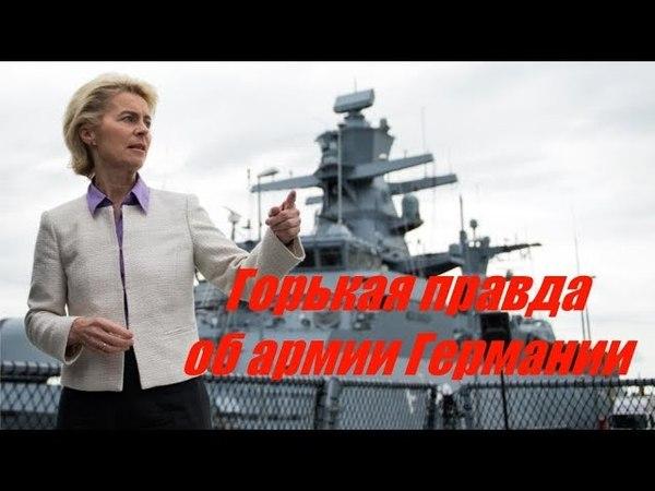 Корветы без вооружений, корабли без ракет! И это еще не вся правда!