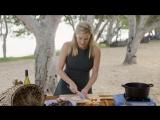 16 января в 12:30 смотрите программу «Тропическая кухня с Джастин Скофилд»