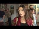 Виставка Закохані у живопис
