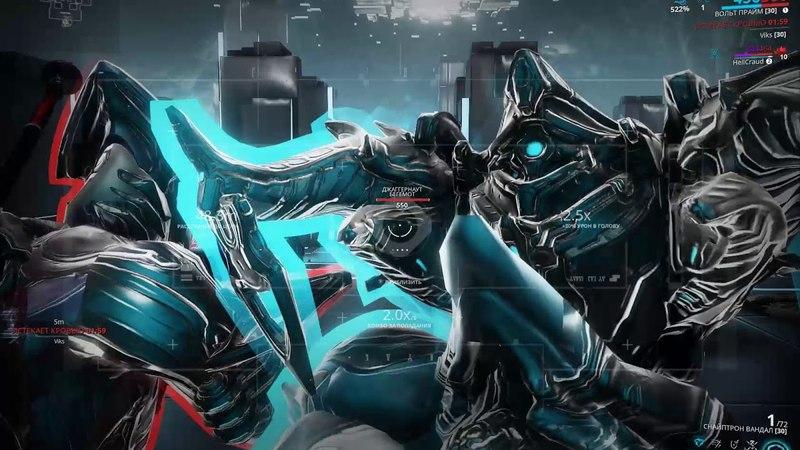 Ivent kill the Juggernaut Behemoth 550 lvl get 300 platinum / Warframe