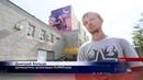 Художники из GraffitiRussia не перестают удивлять жителей Орска