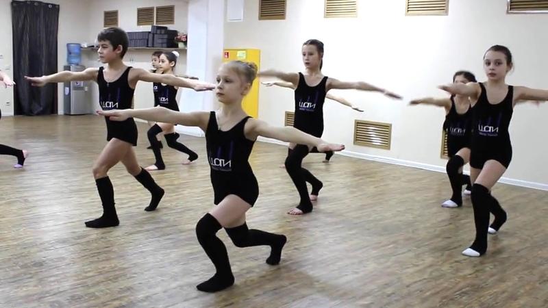 Театр танца Шаги Открытый урок джаз-модерн.