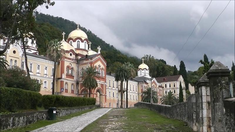 Абхазия,По святым местам, Новый Афон,Симоно Кананитский монастырь