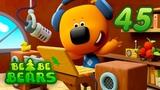BE BE BEARS - Episode 45 - Hockey Cartoons for kids - Kedoo ToonsTV