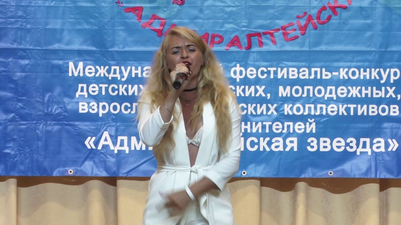 Куринская Анастасия I am your baby tonight cover Whitney Elizabeth Houston Школа МОТИВ
