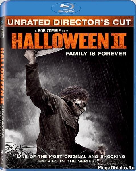 Хэллоуин2 / Halloween II [Unrated Director's Cut] (2009/BD-Remux/BDRip/HDRip)