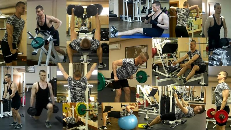 Тренируйся - оздоравливай свой организм!