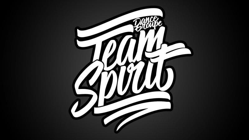 TeamSpirit отборочный этап Барнаул Hey, Brother