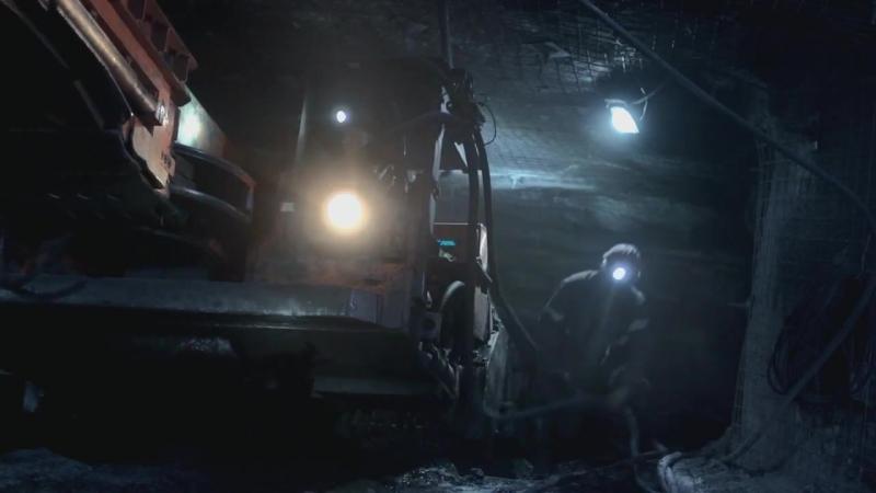 «Распадская угольная компания»