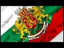 2000 километров по святой земле Болгарии