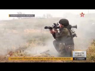 Морпехи десантно-штурмового батальона идут в атаку: кадры учений на Балтике #АрмияРоссии
