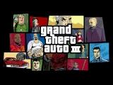 СТРИМ по GTA III - Возвращение в Либерти-Сити