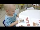 Клим, 1 год 10 мес. Занятие в мл.группе Первые слова