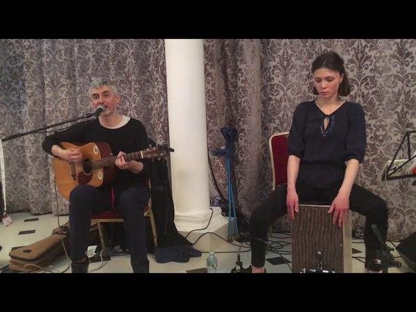 Алексей Паперный и ПАперный там - Танцы