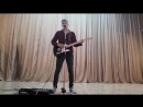 Artem Gritsenko - Good Times (the different version) (live cover)