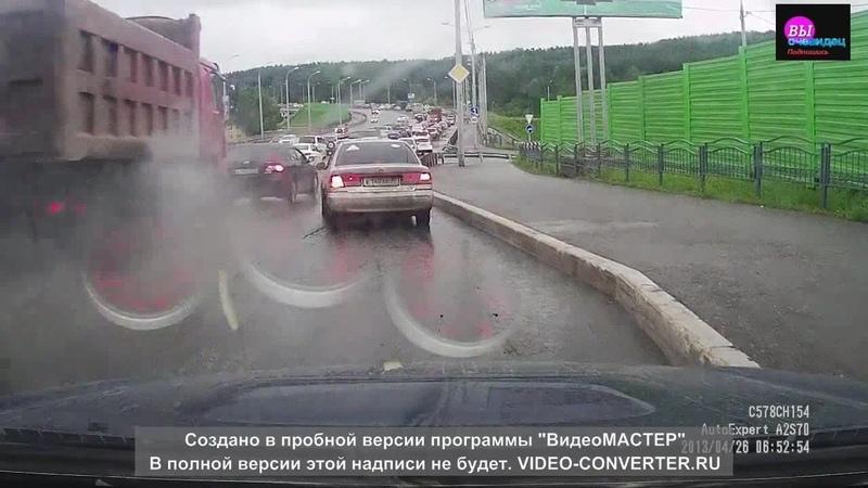 Томске груженный щебнем самосвал устроил ДТП с 15-ю автомобилями 14.06.2018