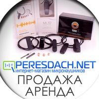 micronaushnik_ryazan