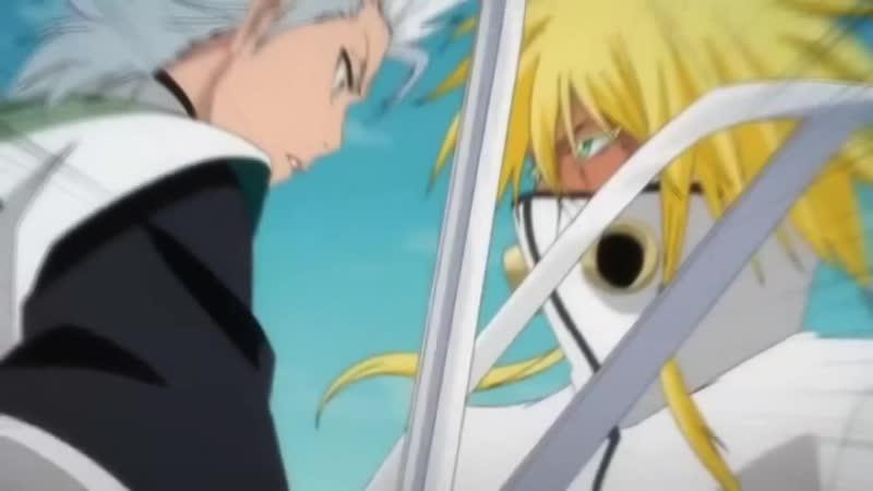 Tia Harribel vs Toshiro Hitsugaya
