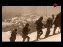 История отечественного военного альпинизма ф.1