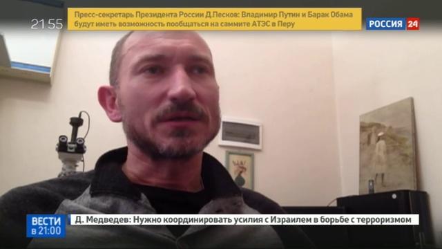 Новости на Россия 24 Коллекционеры изучают новый каталог известных подделок