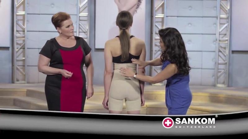 Корректирующее белье SANKOM для стройной фигуры