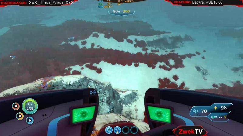 Subnautica прохождение 3