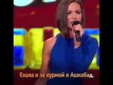 Ольга Бузова лажанулась на караоке