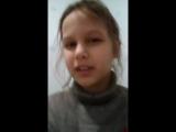 Юлия Дементьева - Live